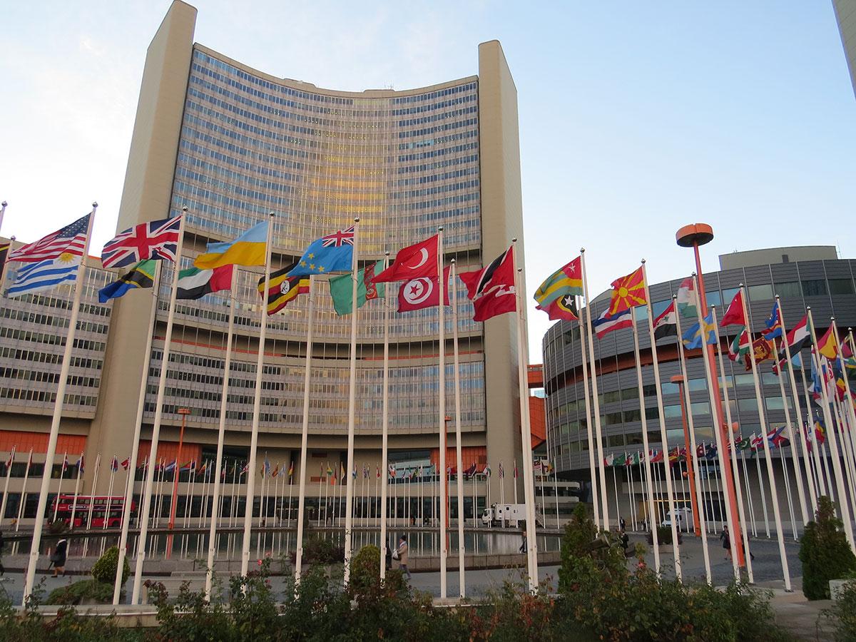 انجمن حقوق هسته ای ایران